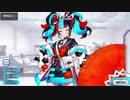 Fate/Grand Order 清少納言 マイルーム&霊基再臨等ボイス集