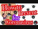 How to prevent Coronavirus? 3 easy ways to protect!
