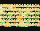 【柑橘類注意】みかんみかんみかんみかんみかんみかんみかんみかん【オレンジ】