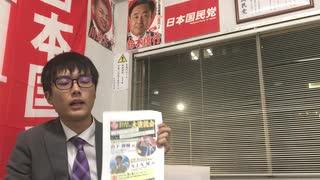 【在日の反日ヘイト】 愛知県知事の大村秀章を批判したら、連帯ユニオンから中止の圧力!【表現の不自由展】