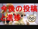 【脱サラニートロボ開発】ボディ改修中【009】