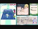 【東雲の白猫テニス】Cリーグチーム行って遊んできました('ω')ノ