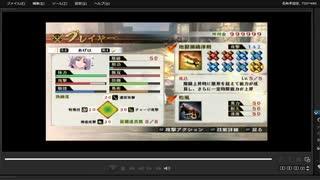 [プレイ動画] 戦国無双4の第二次上田城の戦い(東軍)をあげはでプレイ