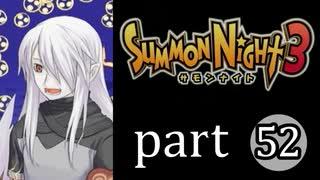 【サモンナイト3】獣王を宿し者 part52