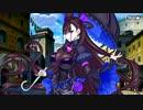 【Fate/Grand Order】いみじかりしバレンタイン ~紫式部と5人のパリピギャル軍団~ 三段