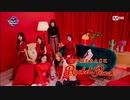 [K-POP] Rocket Punch - So Solo + Bouncy (Comeback 20200213) (HD)