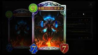 【シャドバ】ネメシス【シャドウバース / Shadowverse 】