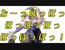 【3分耐久】コンスタンツェちゃんのお嬢様高笑いを聞くだけ【FE風花雪月】