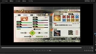 [プレイ動画] 戦国無双4の第二次上田城の戦い(西軍)をさなえでプレイ