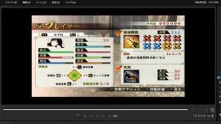 [プレイ動画] 戦国無双4の第二次上田城の戦い(東軍)をかずはでプレイ