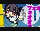 【エロゲー】蒼の彼方のフォー↑↑↑リズム #8【実況】