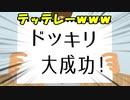 【MMDワンピ】バレンタインに夢見てはやくそれになりたい! OPver. エース&サンジ&サッチ