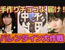 杉田さんが王子様キャラで迫ってくる!? ときメモGS3 初見実況プレイ part7