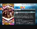 【Fate/Grand Order】 ちよこちよこ蛸ねつけ [葛飾北斎(セイバー)] 【Valentine2020】