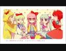 【歌ってみた】Lollipop Factory【バレンタイン!】