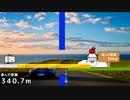 【動画3本目】テレビちゃんジャンプハードブロック3人で715mの新記録が出ました