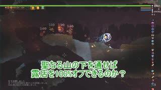 【Noita】続・露店の魔法を(ry【きしみ仙様MOD】