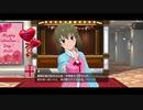 【ミリシタ】2020年バレンタイン プレゼント演出 52人全員分まとめ