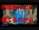 【CUPHEAD】Re:ゼロから始めまくるカエル戦争が一生終わらない PART.5