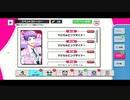 【初見実況プレイ】A3!(エースリー) イベントストーリー マジカルピンクダイナー PART1