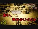 【24歳フリーターの】OCTOPATH TRAVELER【オクトパストラベラー】 part8【俺だけの旅】