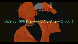 ビターチョコデコレーション/syudou(selfcover)