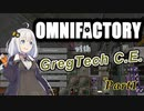 【Minecraft】あかりよろず工場 with GregTech C.E. #1【VOICEROID実況】