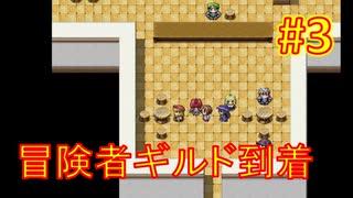 sakiquest3 #3:咲RPGを「咲-saki-」好きが全国編の話をしながらゆっくり実況(初見プレイ)