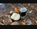 ソロキャンプ!焚き火で料理。 餃子