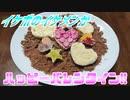 【ASMR】イケボのイケメンがハッピーバレンタイン!!