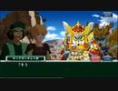 スパクロ:SDナイトガンダム円卓の騎士イベントストーリー【スーパーロボット大戦/スパロボXΩ】