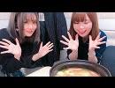 【176杯目】大地・みなみのカレーチャーハン 2020.02.15放送分