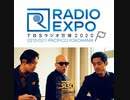 RHYMESTER LIVE in RADIO EXPO 2020