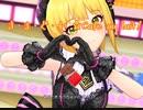【デレステ】宮本フレデリカ誕生日記念 き・ま・ぐ・れ☆Cafe au lait!