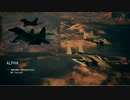 Ace Combat 7 Multiplayer649 チームデスマッチ Su-34 + HCAA