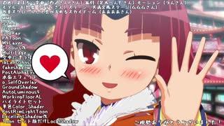 fate/MMD『 紅閻魔ちゃんで君色に染まる 』