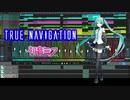 【初音ミクV4Xカバー】TRUE NAVIGATION【X-ファイル主題歌】