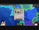 Hearts of Iron Ⅳ 山口県の野望 Part1