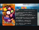 【Fate/Grand Order】 和菓子風チョコ+手紙 [刑部姫(水着)] 【Valentine2020】