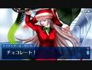 【Fate/Grand Order】 チョコレート風味アンプル [ナイチンゲール〔サンタ〕] 【Valentine2020】