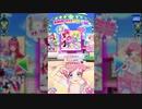 【韓国版】 キラッとプリ☆チャンゲーム- キラキラプリ☆チャンワールド