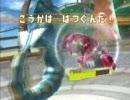 バトレボ 2007-05-26 たけひこvsログナー Wバトル 10