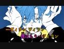 【ニコカラ】ヴィラン《てにをは》(Off Vocal)+3