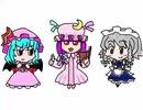 【バレンタインボイスドラマ企画】紅魔館のしょっぱいチョコレート【全部俺達】