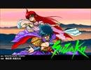 SUZAKU スザク/FM TOWNS soundtrack
