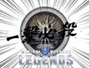 World of Warships Legendsでド―――(゚д゚)―――ン!