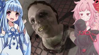 琴葉姉妹と謎のクソババアホラーゲーム【Eleanor's Stairway Playable Teaser】