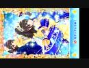 アイカツオンパレード!マイキャラプレイ編集「導かれて」ラブムーンライズとリフレクトムーンドレスユニット