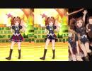 【ロイヤル・スターレット】高槻やよい「キラメキラリ」衣装比較【ミリシタMV】