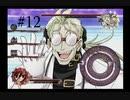 【灼眼のシャナ】原作もアニメも知らない人がPS2のゲームをプレイ【part12】